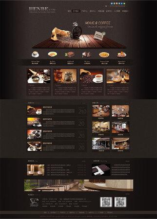 咖啡馆长版展示网站