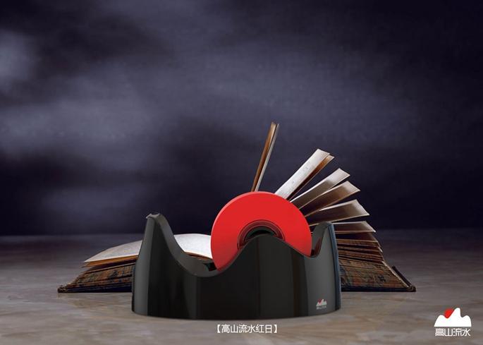 高山流水红日胶带台设计