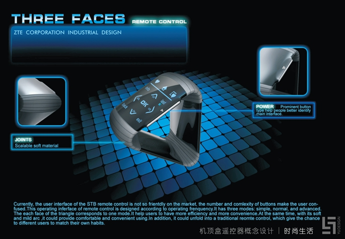 机顶盒遥控器概念设计