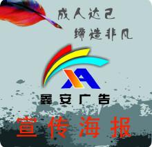 威客服务:[32421] 海报设计