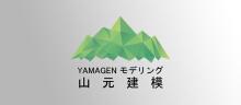 山元株式会社(香港)有限公司标识设计
