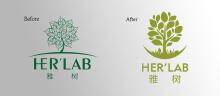 上海博天尼化妆品有限公司标识更新