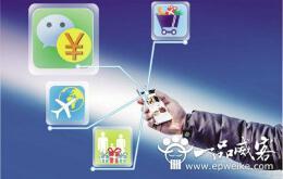 网上电子商城网站开发的技术路线_电子商务网站开发流程