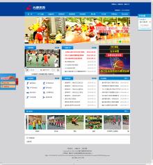 重庆篮球培训