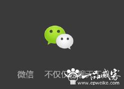 企业微商城ecshop功能开发知识_微信商城ecshop微信接口开发基础