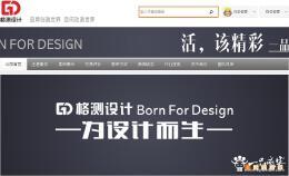 十大上海VI设计公司_上海VI设计哪家好