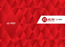 威客服务:[36809] LOGO设计_企业logo设计