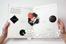 体育馆宣传册设计构图规律_我是这样设计运动宣传册的