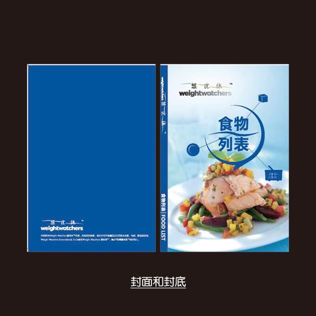 深圳高大上画册设计