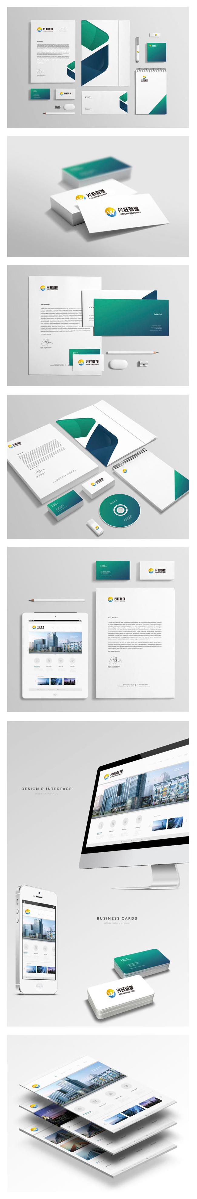 山东兴旺企业管理咨询有限公司VIS设计