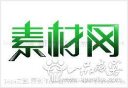 广州logo在线设计能为品牌带来什么价值