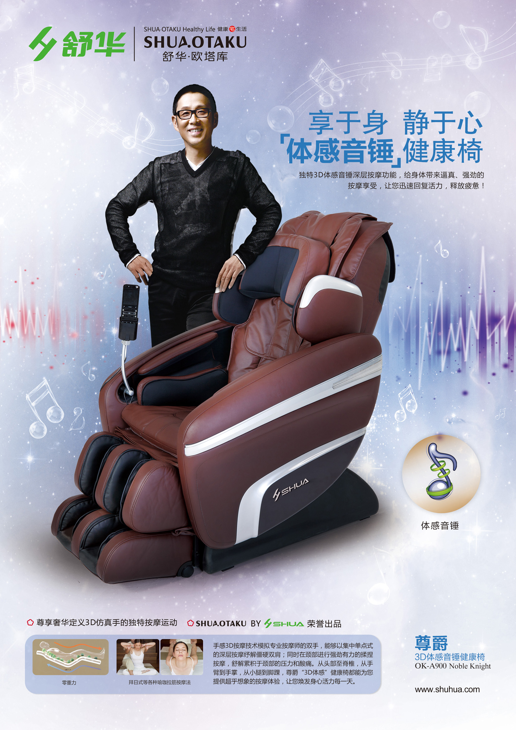 产品海报1
