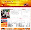 湖北江陵县教育局