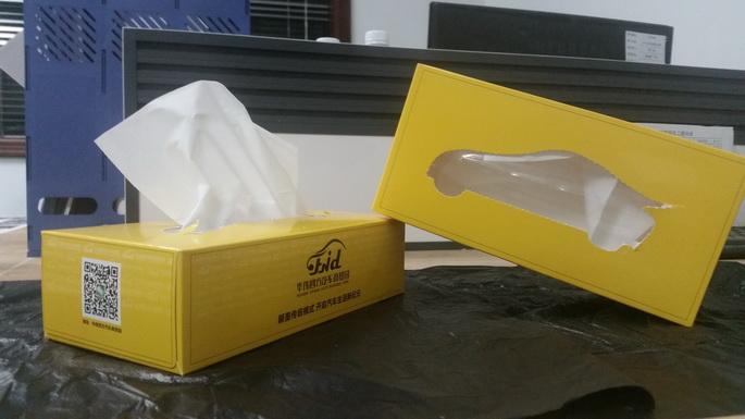 汽車元素創意紙巾盒