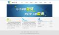 北京猎头公司