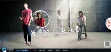 腾讯QQ浏览器推广页面