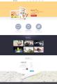 PHP企业站建站