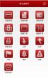 中国银行ERP客户端