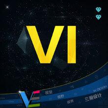 威客服务:[43152] 中高端【3VDesign】完善的VI设计