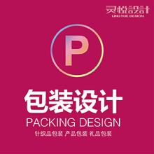 威客服务:[44773] 包装设计