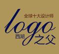 """西湖 """" logo之父 """""""