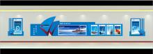 威客服务:[48569] 企业背景墙设计