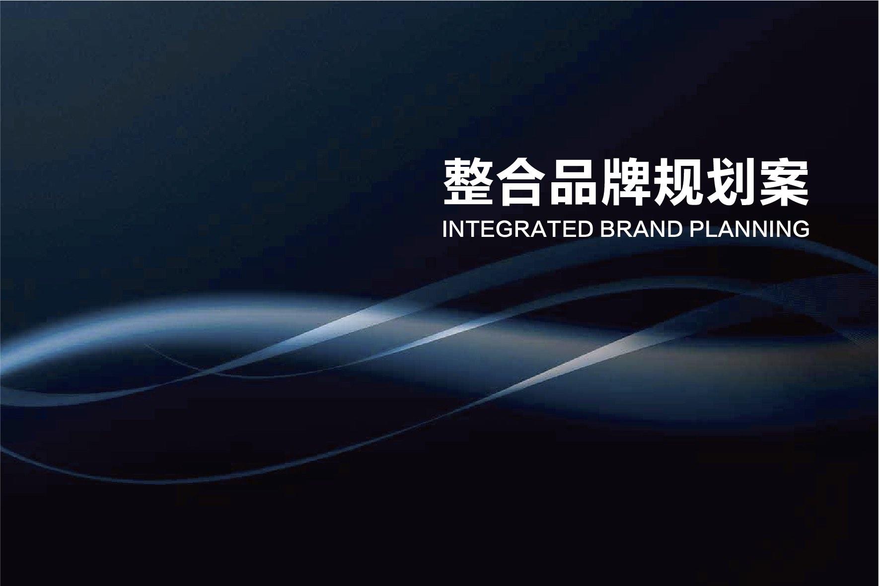 品牌梳理策划-胜景传动科技