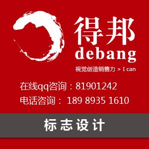 商标logo设计