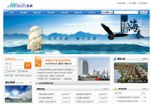 天津海泰控股集团有限公司