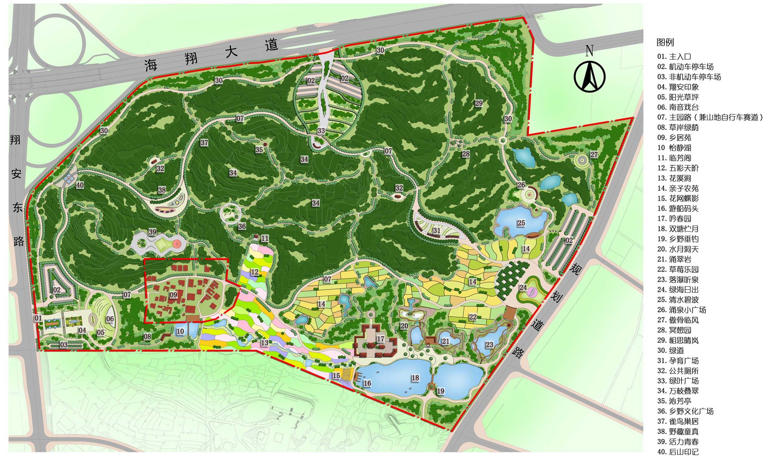 山地公园设计