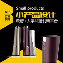 威客服务:[45960] 外观设计 工业设计 结构设计 小产品家电