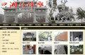 湖南湘北神雕-雕塑网站