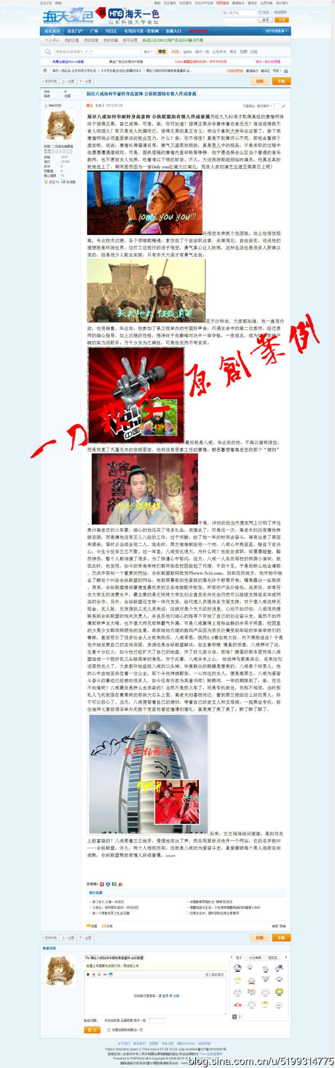 一刀软文案例编号021(数码网站论坛帖)