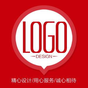 【LOGO设计】 郑重承诺/保证设计至您最终满意为止!
