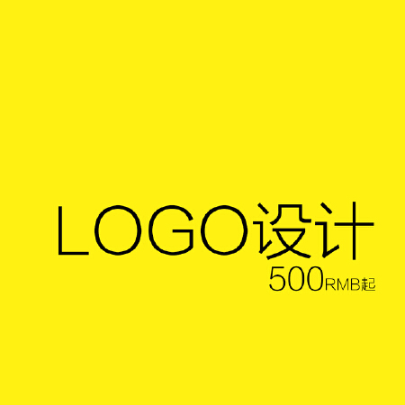 定制logo设计