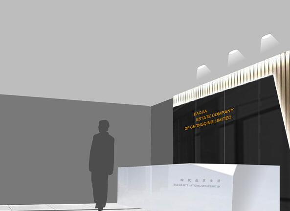 现代企业形象墙设计制作方法