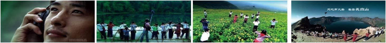 長白山旅游形象宣傳片
