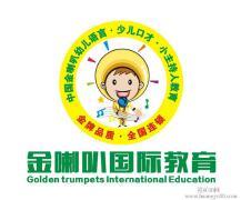 教育机构起名中文名字的叫法