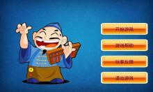 威客服务:[60163] 手机开发游戏app开发,手机游戏定制游戏开发,游戏开发手游开发