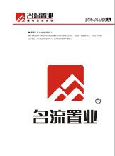 威客服务:[61598] LOGO企业标志设计
