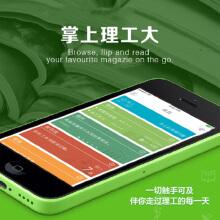 【掌上理工大】App UI设计