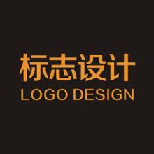 威客服务:[61883] 企业标志LOGO设计