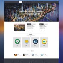天津市滨海新区规划和国土资源管理局网页设计