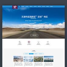 天津市双创特区官网