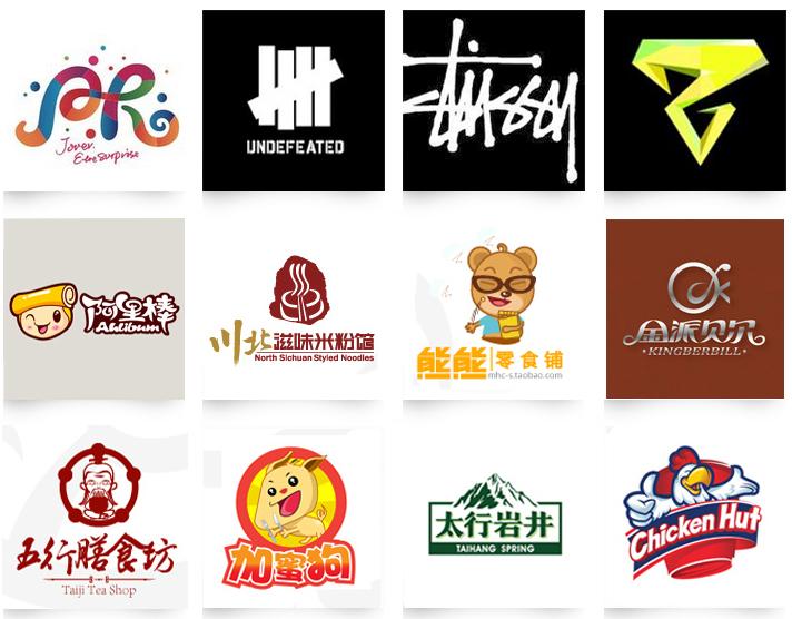 潮牌、餐饮、字体设计