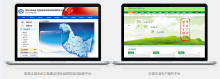 网站、软件定制开发