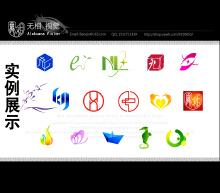 威客服务:[62418] 上臂/VI/logo设计