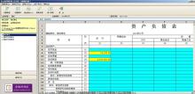 威客服务:[62606] 报表汇总程序