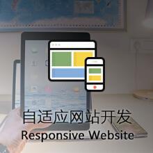 威客服务:[62632] bootstrap网站开发