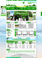 威客服务:[63160] 医药公司官方网站